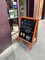 Lello (Lyon) food menu.jpg