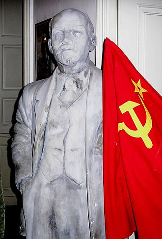 Museum of Communism, Czech Republic - Image: Lenin statue in the museum of communisme, Prague