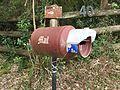 Letter box in Nth Tamborine, Queensland, Australia.jpg
