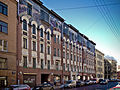Leuchtenberg rent house SPB PS.jpg