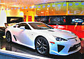 Lexus LFA Park Lane London showroom1.jpg