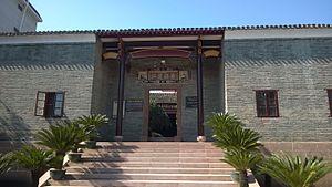 Xingguo County - Lianjiang Academy.