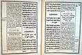 Liber psalmorum 68265.jpg