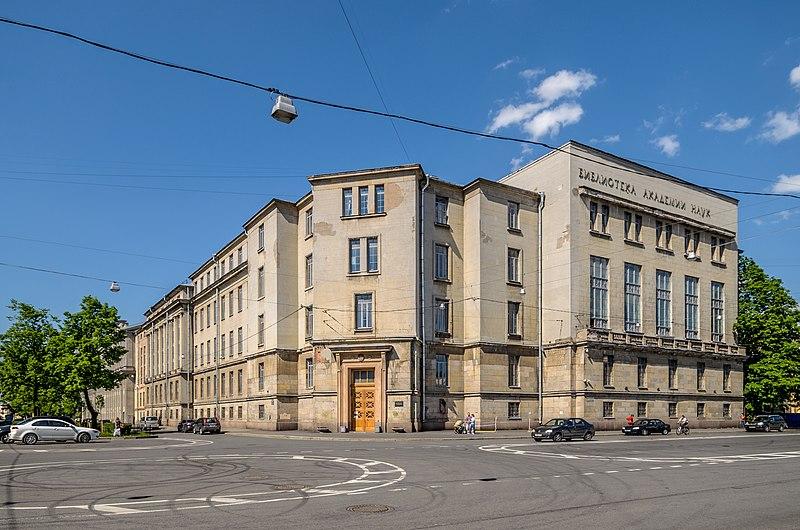 Edifício da Biblioteca da Academia de Ciências da Rússia, em S. Petersburgo.