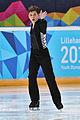 Lillehammer 2016 - Figure Skating Men Short Program - Mark Gorodnitsky 9.jpg