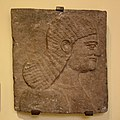 Limestone wall relief depicting an Assyrian royal attendant, a eunuch. From the Central Palace at Nimrud, Iraq, 744-727 BCE. Ancient Orient Museum, Istanbul.jpg