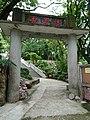 Ling Wan Monastery 01.jpg