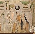 Lintel of Amenemhat I and Deities MET DP322052.jpg