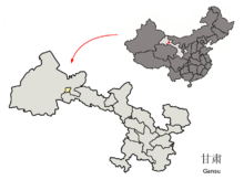 Location of Jiayuguan Prefecture within Gansu (China).png
