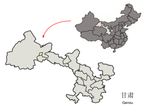 Jiayuguan City - Image: Location of Jiayuguan Prefecture within Gansu (China)