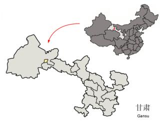 Jiayuguan City - Image: Location of Jiayuguan Prefecture within Gansu (China)