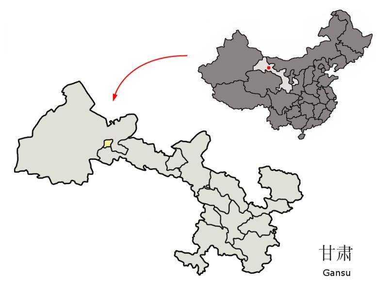 Location of Jiayuguan Prefecture within Gansu (China).png