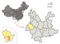 Location of Shidian within Yunnan (China).png