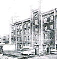 Lochnerfabrik um 1895.jpg