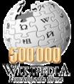 Logo500k.png