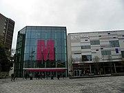 Luton Mall