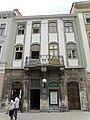Lwów , Polish , now Lviv , Львов - Rynek 40 - Kamienica Zuchorowiczowska - Monument of Polish History - panoramio.jpg