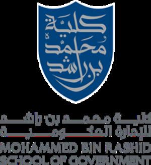 Mohammed bin Rashid School of Government - Image: MBRSG Logo