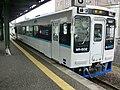 MR-602 Imari Station.JPG
