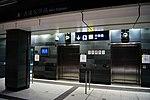 MTR HKU (39).JPG