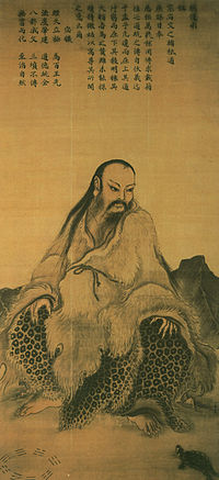 Ma-Lin-Fuxi-and-turtle.jpg
