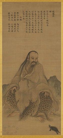 Ma-Lin-Fuxi-and-turtle.jpg