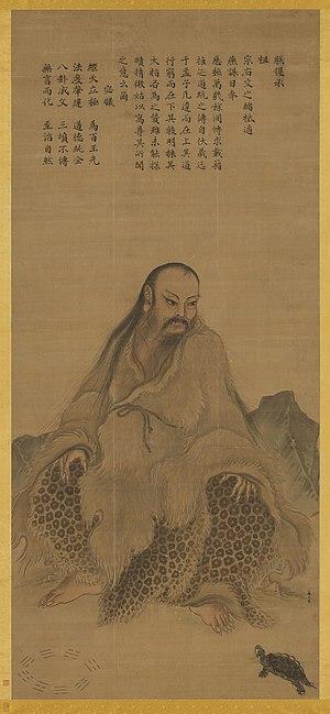 Fuxi - Image: Ma Lin Fuxi and turtle