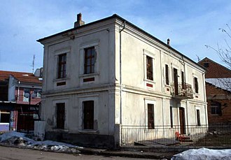 Armenochori, Greece - The Folklore Museum of Armenochori