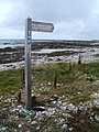 Machair Way signpost - geograph.org.uk - 1522367.jpg