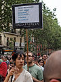 Madrid - 12-M 2012 demonstration - 193045.jpg