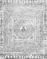 MahaPratyangira Mantra.png