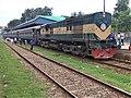 Mahananda Express.jpg
