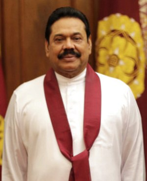 Ministry of Law and Order and Southern Development - Image: Mahinda Rajapaksa