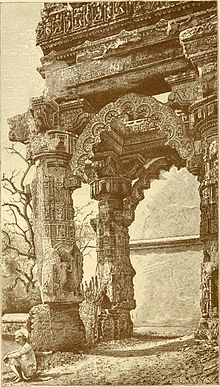 Main Portal of the Ruins of the Rudramala at Sidhpur Gujarat 1905.jpg