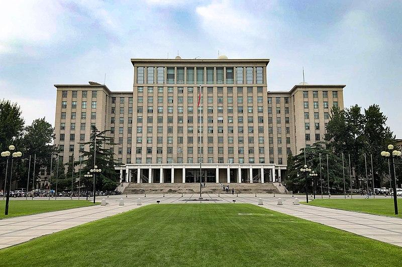 File:Main building of Tsinghua University (20190709103617).jpg