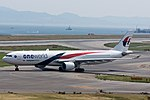 Malaysia Airlines, A330-300, 9M-MTO (18256714569).jpg