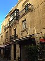 Malta Postal Museum VLT 01.jpg