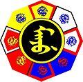 Manchu.jpg
