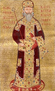 Manuel II Palaiologos Byzantine emperor from 1391 to 1425