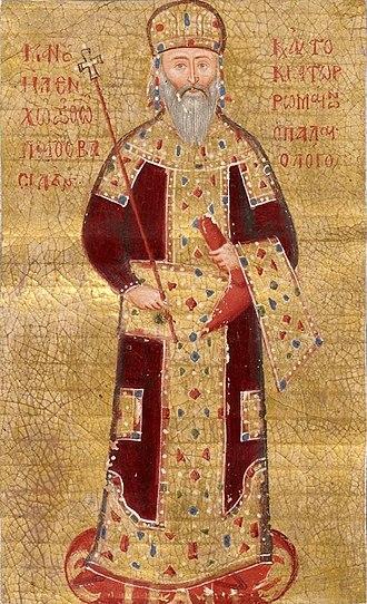 Manuel II Palaiologos - Image: Manuel II Paleologus