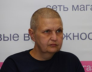 Семенова Мария - Викинги (аудиокнига)