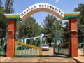 Maseno University Kisumu.png