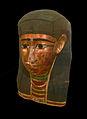 Masque de Tatcheret-Min-Musée d'histoire naturelle et d'ethnographie de Colmar.jpg