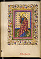 Master of Isabella di Chiaromonte - Leaf from Book of Hours - Walters W328180V - Open Reverse.jpg
