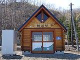 Masuura station14.JPG