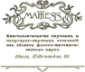 Mathesis label.png