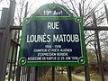 Matoub lounès.jpg
