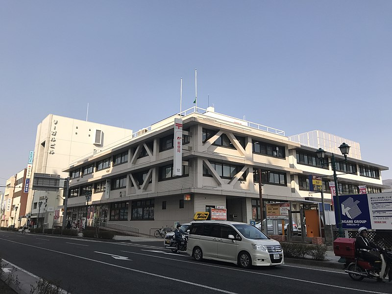 File:Matsumoto Post Office 2018.jpg