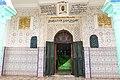 Mausolée de Sidi Kada Ben El Mokhtar ضريح سيدي قادة ابن المختار - panoramio (2).jpg