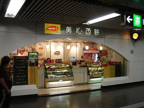 Maxim's Cakes, MTR Shops, at Tsim Sha Tsui (by mailer_diablo on Wikipedia)